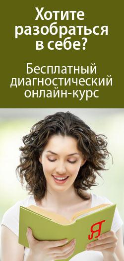 Бесплатный тест